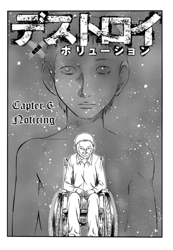 Destroy and Revolution chapter 05 'My enemy' Death Toll scanlations